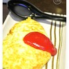 Cheese Omlet 130B