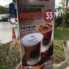 Burger King ปั้มบางจากถนนกาญจนา