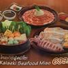 MK Restaurants เซ็นทรัล พิษณุโลก