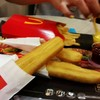 McDonald's ยูดีทาวน์, อุดรธานี (ไดร์ฟทรู)