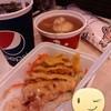 KFC เซ็นทรัล อุดรธานี
