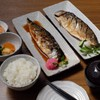 ZEN Japanese Restaurant เซ็นทรัลเฟสติวัล พัทยา บีช