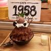 1958 Cafe' Dessert & Drinks ตลาดนัดรถไฟรัชดา