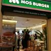 หน้าร้าน MOS BURGER เซ็นทรัลเวิลด์
