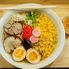 น้ำซุปมิโซะหอมเต้าเจี้ยวญี่ปุ่นพร้อมเส้นราเมงที่อร่อย หมูชาชูใช้เวลาทำถึง 8 ชั่ว