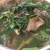 แกงผักหวานใส่ปลาคัง