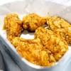 ไก่ทอด Size M (119THB)