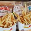 Burger King ปั้ม บางจาก พัฒนาการ