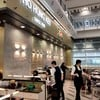 Ho Hung Kee Congee & Noodle Wantun Shop Hong Kong International Airport