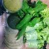 Kin Pak Salad Roll UFM Fuji Super ทุกสาขา