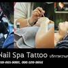 Nail Spa Tattoo