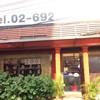 รูปร้าน THAI ORIENT SPA