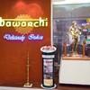 Bawarchi restaurant ชิดลม