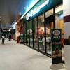 The Pizza Company The Portal IMPACT Arena