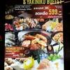 Tenjo Sushi & Yakiniku Premium Buffet Siam Square One