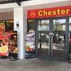 Chester's ปตท.วังจันทร์ ระยอง