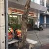 รูปร้าน คลินิกเจริญนครทันตแพทย์ 2