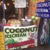 Coconut Ice Cream @Kaosan Road