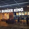 Burger King สนามบิน ดอนเมือง : อาคาร 2 ห้องโถงผู้โดยสารขาออกภายในประเทศ ประตู 3 แอร์ไซด์