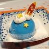 yogert mousse cake