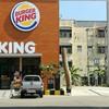 Burger King ปั๊มเอสโซ่ นครชัยศรี ขาออก