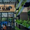 Beer Club : Coffee & Drinks อัมพวา