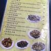 Tong Tai Seafood