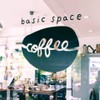 Basic Space Coffee