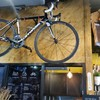 Cycling Cafe  Srinakarin