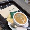 กาแฟ อเมซอน