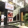 Lavish Salon and Spa ศาลาแดง