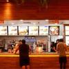 Burger King Little Walk บางนา