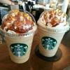 รูปร้าน Starbucks Ideo Mobi Charan Interchange