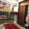 Majesty Seafood Restaurant