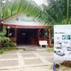 รูปร้าน มลายู สมุย ซีฟู้ด แอนด์ รีสอร์ท เกาะสมุย