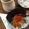 Omakase Sushi Set