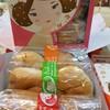 ขนมปังรวม 6 ชิ้น