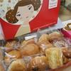 ขนมปังรวมกล่องใหญ่ 12ชิ้น