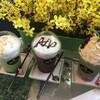 Maruay Café