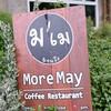 ม.เม Coffee&Restaurant น่าน