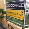 CK Coffee Espresso Bar