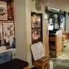 Kakigoya Japanese Oyster Bar And BBQ