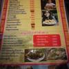 เมนู ร้านอาหารตากหมอก สาขา1
