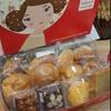 ขนมกล่องรวมใหญ่12ชิ้น