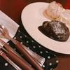 Wakatei Sweet Cafe