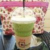 เจินจูคาเฟ่ (เจินจู x 798 Coffee Bar) กันทรลักษ์