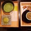 ชาเขียวและชาโฮจิฉะ