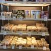 S&P BAKERY SHOP  สยามจัสโก้  สุขุมวิท71