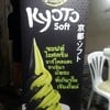 Kyoto Soft
