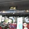 Mild Coffee & Bakery U-house มหาวิทยาลัยธรรมศาสตร์รังสิต